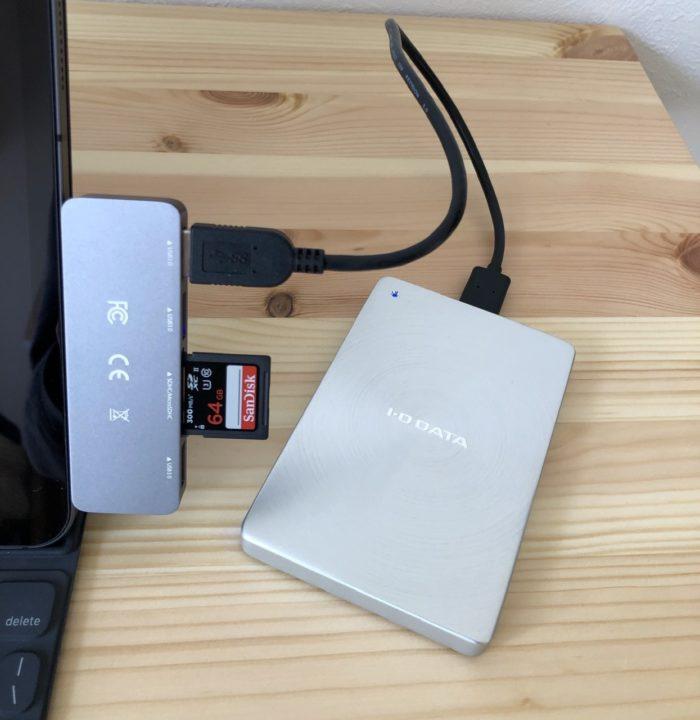SDカードと外付けドライブをiPad Proに接続
