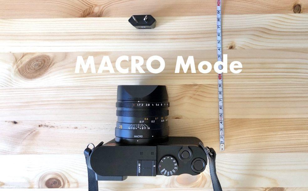 マクロモードとライカQ2 Leica Q2のチェック