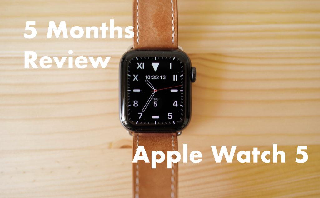5ヶ月レビュー Apple Watch 5