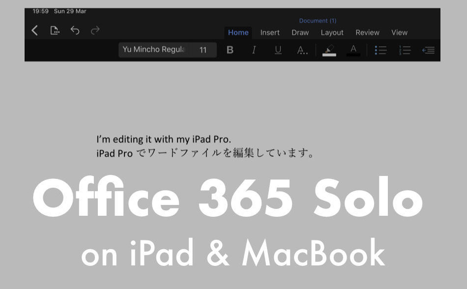 Office 365をiPadとMacbookに導入する