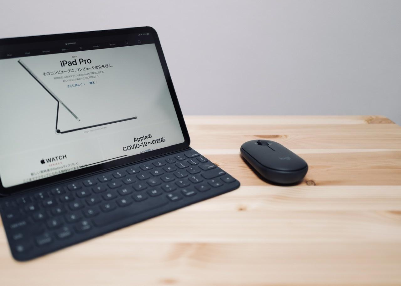 iPad Pro 11インチとワイヤレスマウス