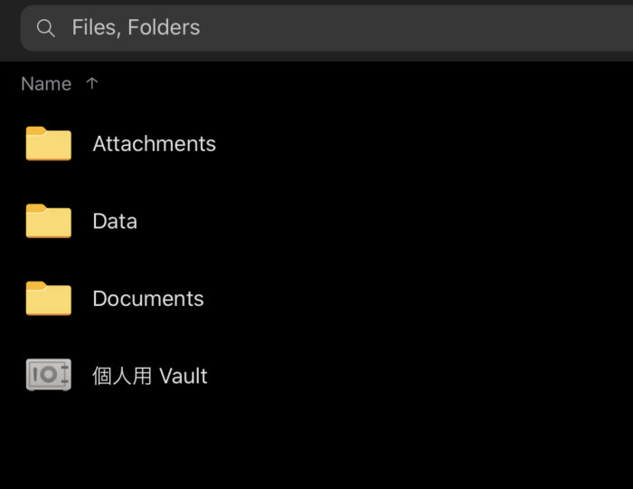 OneDrive 個人用Vault