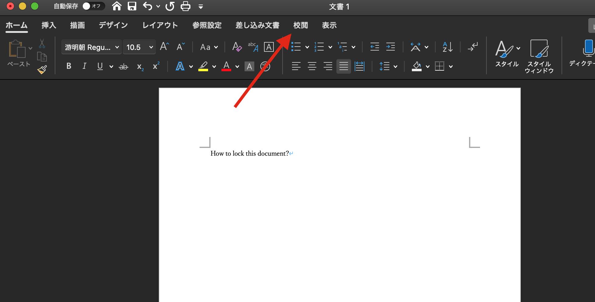 Office 365 MacBook パスワード設定1