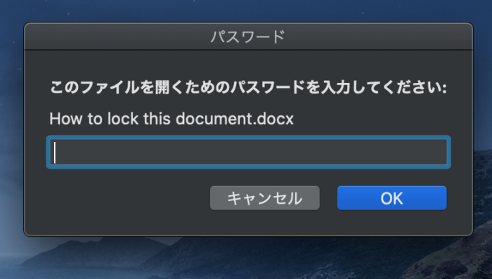 Office 365 word パスワード設定