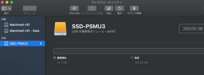 ディスクユーティリティ SSD PSMU3 フォーマット