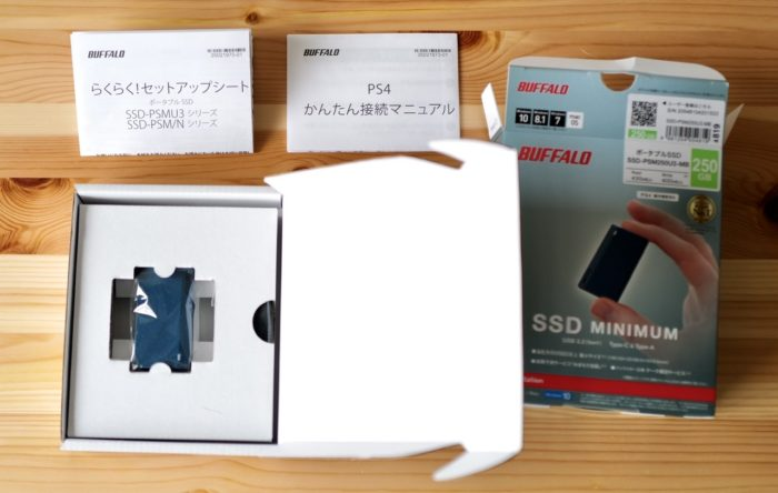 バッファロー PSMU3 SSD minimum 箱 開封