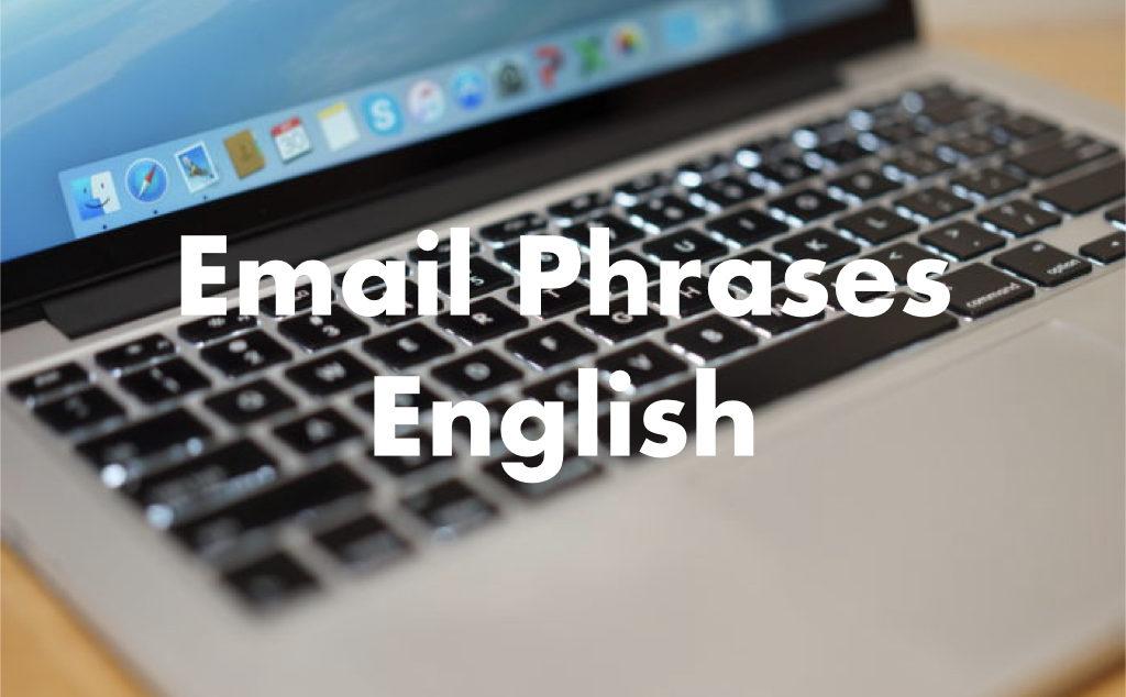 英語のメールフレーズ集