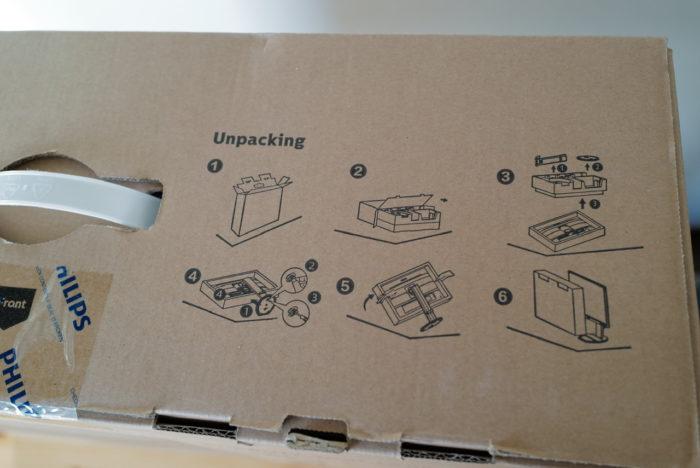 Philips monitor box