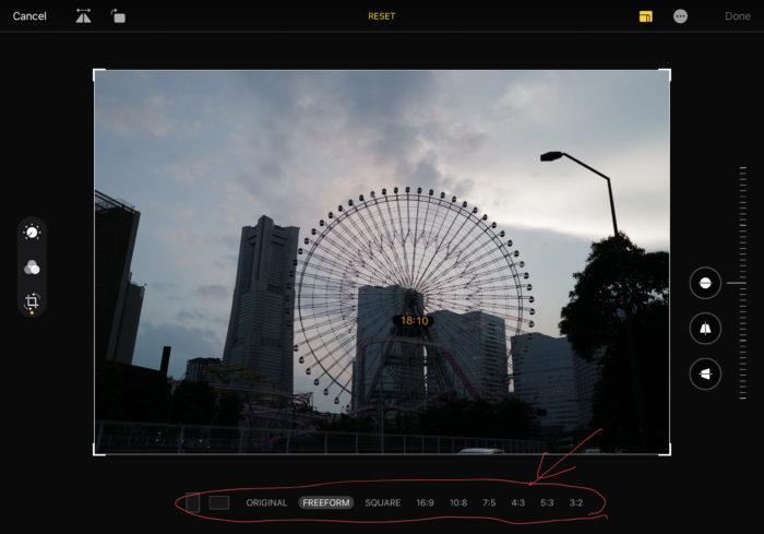Leica Q2の写真をiPad proでクロップする方法