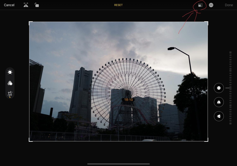iPad 純正写真アプリでライカQ2の写真を切り取る