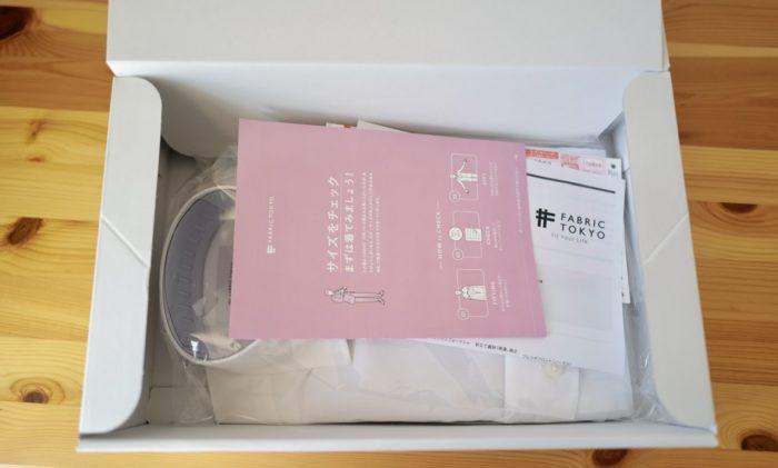 Fabric tokyo オーダーメードシャツ