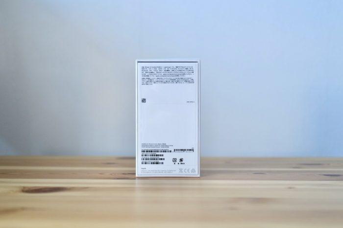 iPhone 12 mini 箱 裏