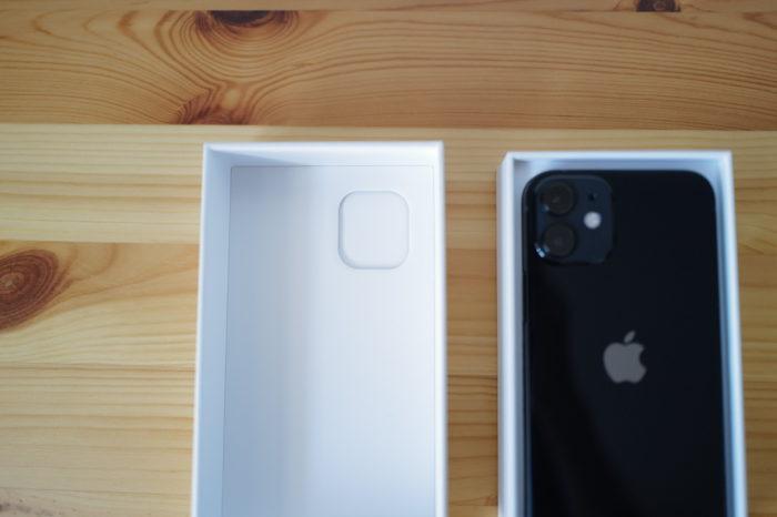 iPhone 12 mini 箱 上蓋のカメラ部分