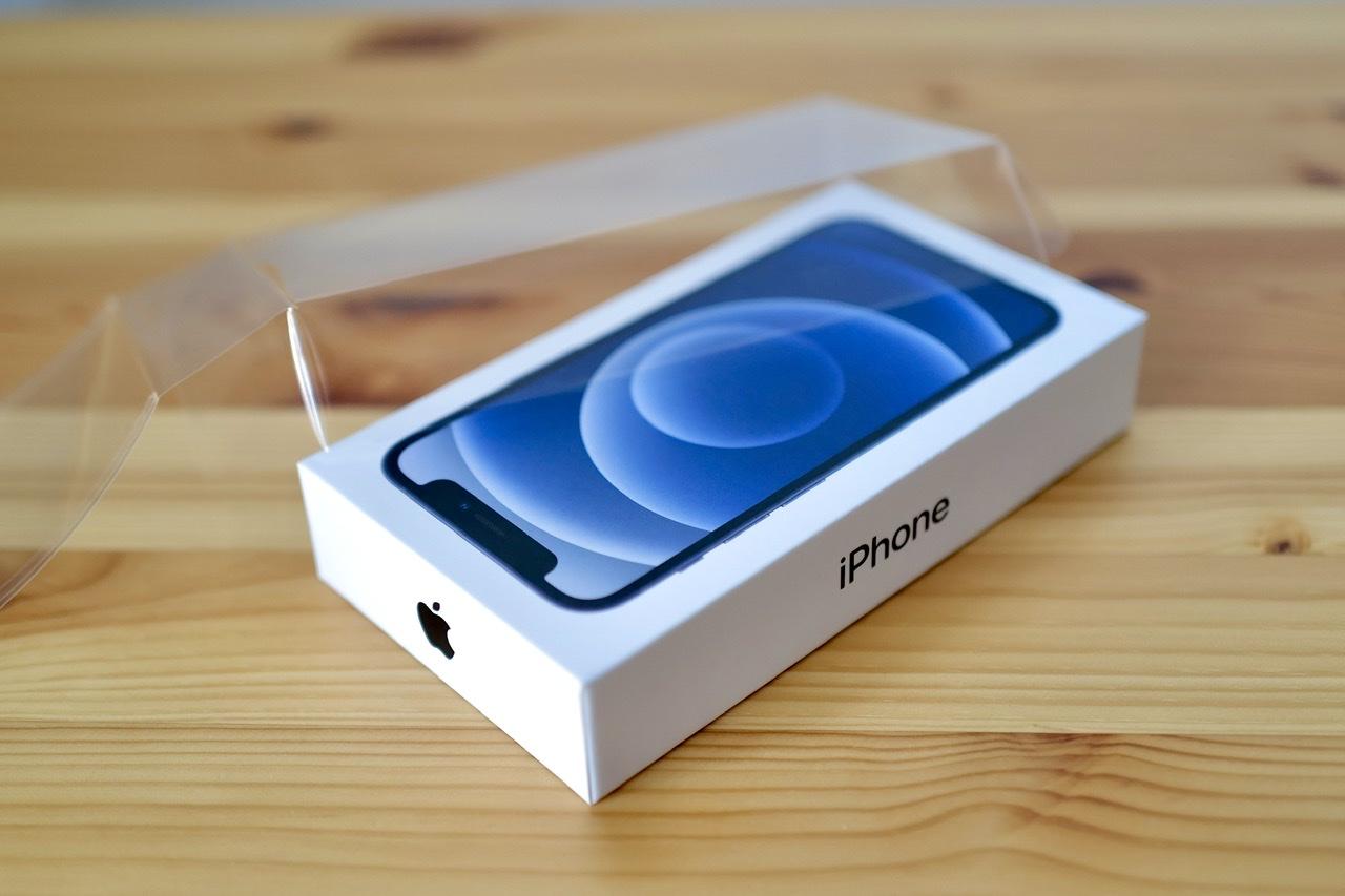 iPhone 12 mini 箱のペリペリ