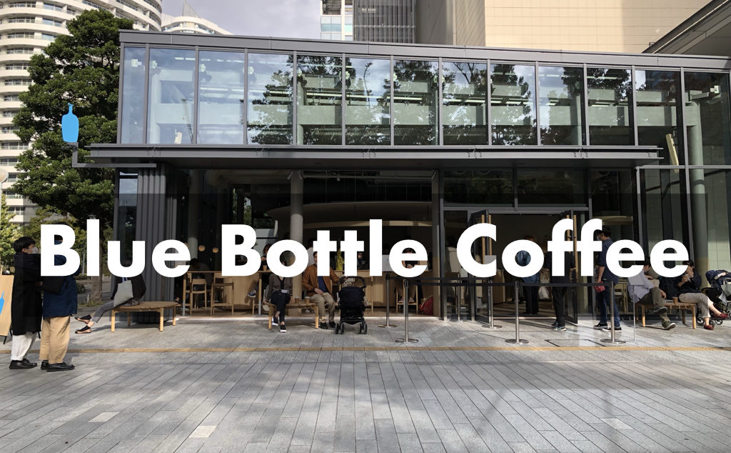 みなとみらい blue bottle coffee