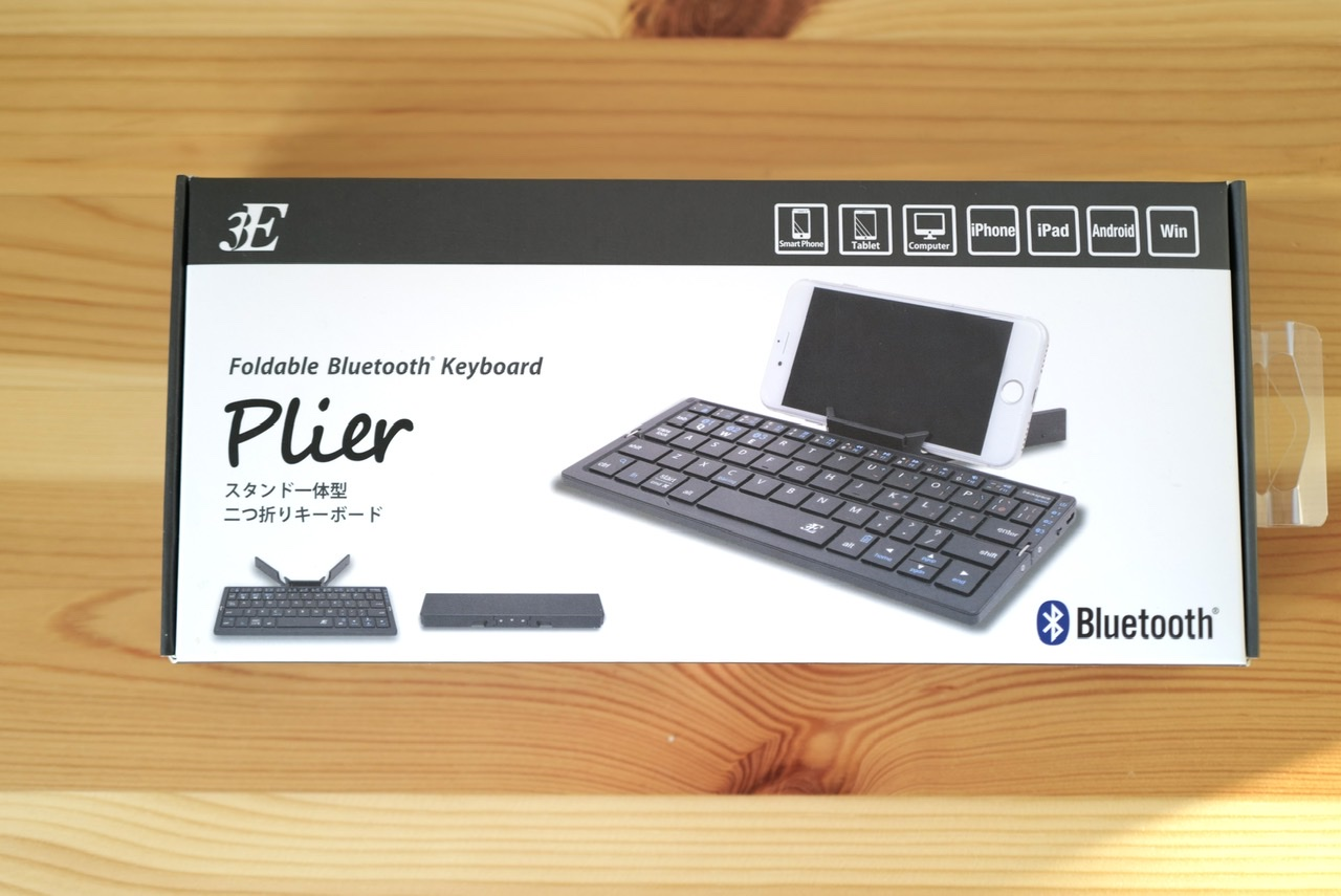 Plier プリエ 折りたたみキーボード 3E-BKY6 箱面