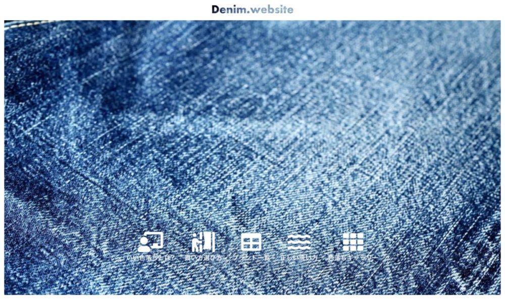 Denim.website