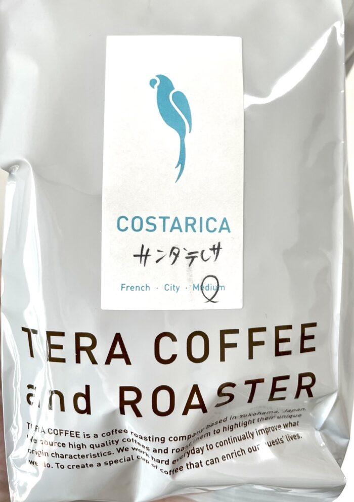 Costarica サンタテレサ テラコーヒー