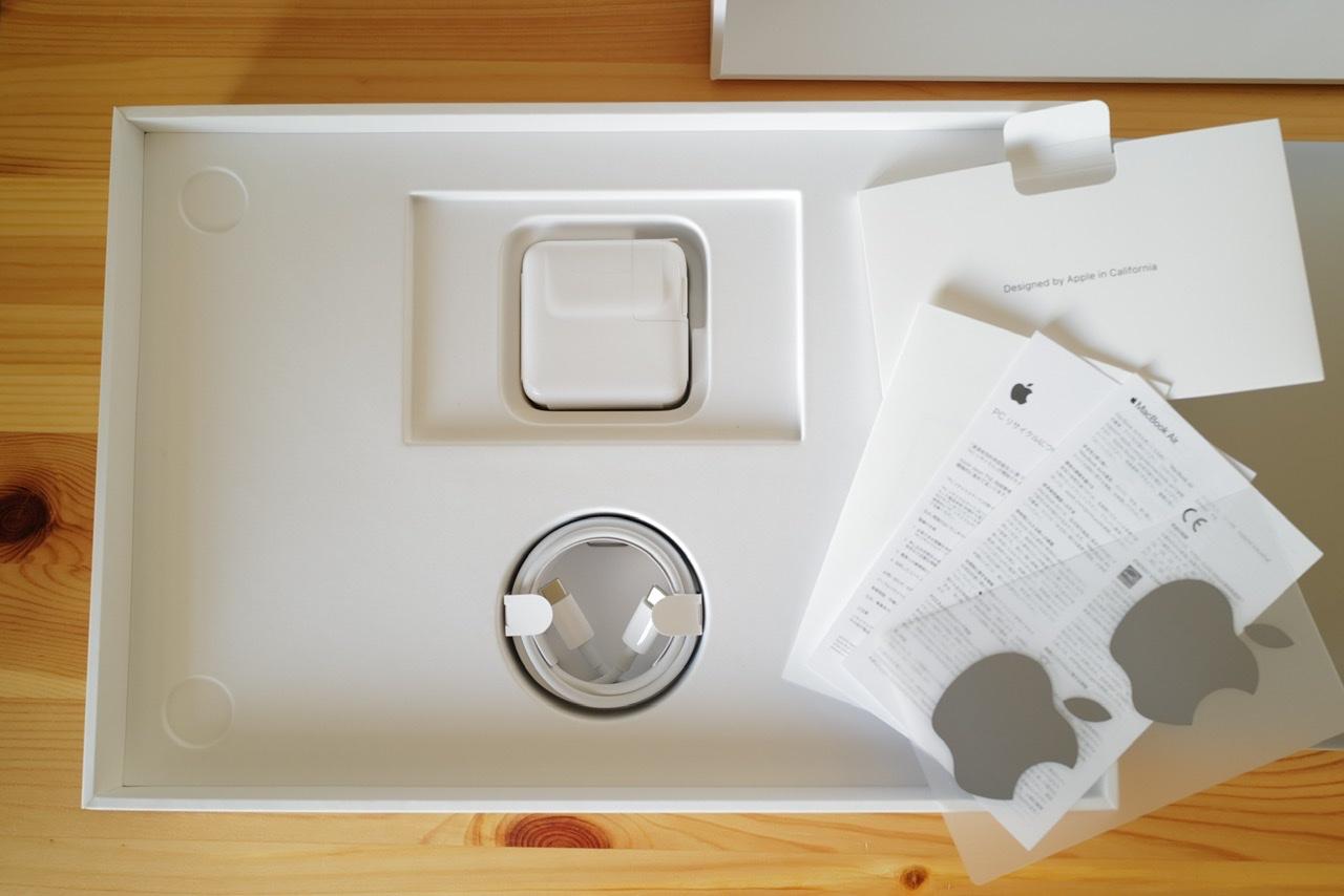 M1 MacBook Air 同梱物