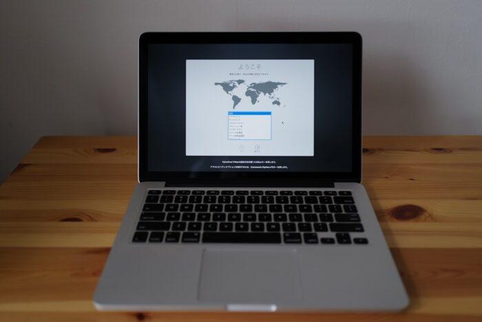 初期化 MacBook Pro