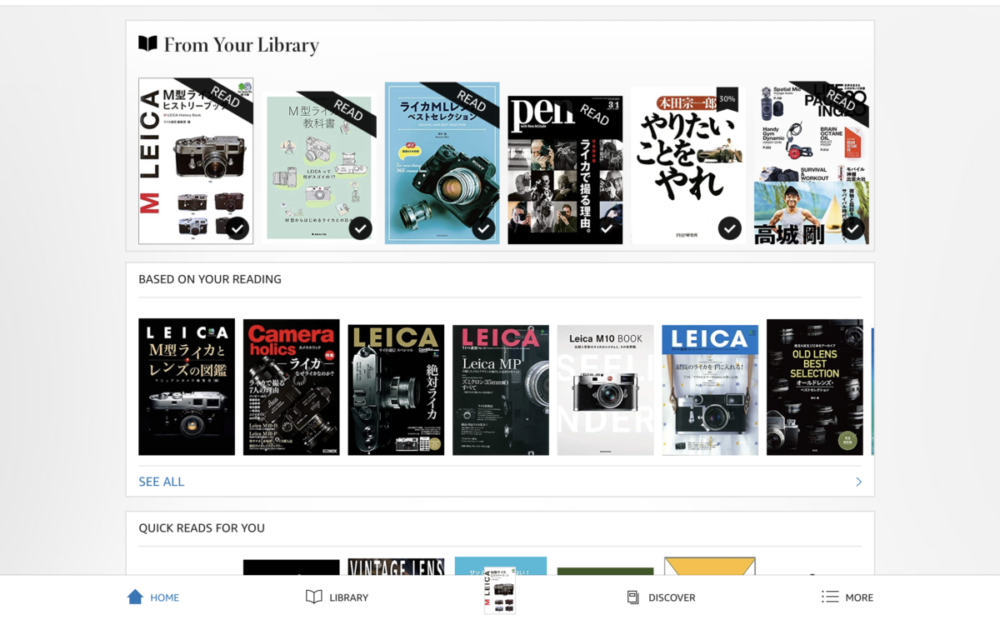Leica book Kindle library