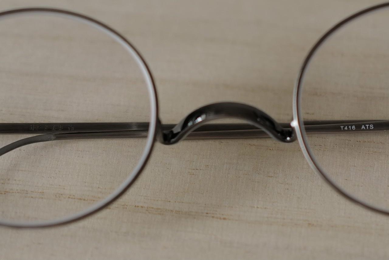 金子眼鏡店 T-416 ATS アンティークシルバー 一山