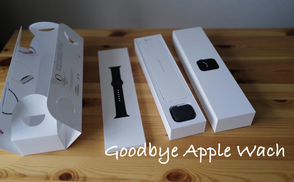 Apple Watch5を売却
