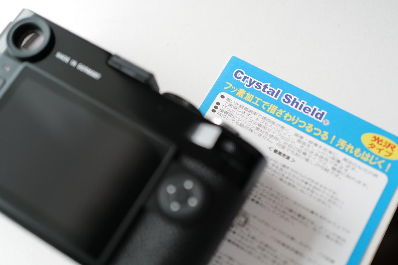 Leica M10-R black paint Crystal shield